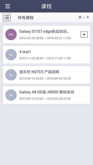 samsung plus app下载