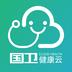 国卫健康云安卓版 v2.4.0