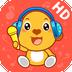 亲宝儿歌高清版HD安卓版 v3.0.1