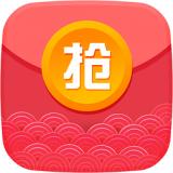 微信抢红包埋雷安卓版 v2.8