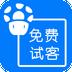 试客小兵安卓版 v9.2