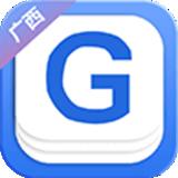 广西导游资格证安卓版 v1.0.3