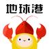 地球港安卓版 v1.1.18.234