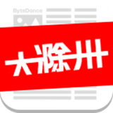 大滁州安卓版 v2.5.56