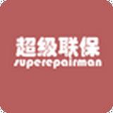 超级联保安卓版 v3.8.2