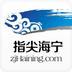 指尖海宁安卓版 v2.1.11