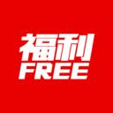 FREE商城安卓版 v1.0.0