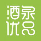 酒泉优品安卓版 v1.0