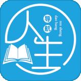 人生导航安卓版 v2.11.0-release