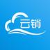 浙江云销安卓版 v2.8.8.0