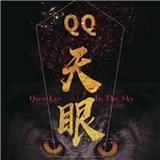 qq天眼安卓版 v1.0