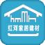 红河家居建材安卓版 v5.0.0