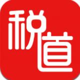 税道安卓版 v3.8.6
