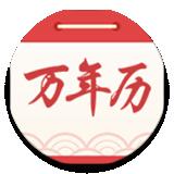 海燕日历万年历安卓版 v1.1.0