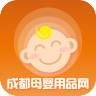 成都母婴用品网安卓版 v1.0