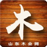 山东木业网安卓版 v5.0.0