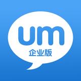 联信企业版安卓版 v6.1.180210