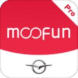 海马moofun Pro安卓版 v1.0.12.5