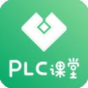 技成PLC课堂安卓版 v1.5