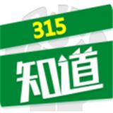 315知道安卓版 v3.5
