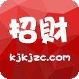 招财安卓版 v4.1.4