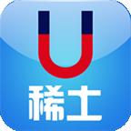 中国稀土网安卓版 v4.1.3