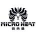 微热量安卓版 v1.0.3