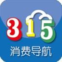 315导航安卓版 v3.1.9