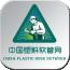 塑料软管网安卓版 v5.0.0