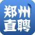 郑州直聘安卓版 v1.2
