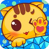 奇喵冒险红包版安卓版 v2.0.01