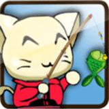 小白猫钓鱼安卓版 v1.5.2