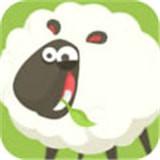 羊毛生产队安卓版 v1.0