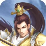 剑荡九州安卓版 v2.7.0