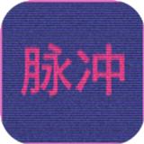 网络脉冲安卓版 v1