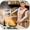虚拟厨师游戏3D超级厨师厨房安卓版 v1.0.0
