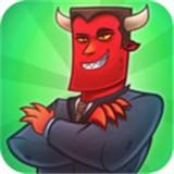地狱恶魔包工头安卓版 v1.0.3