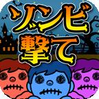 打僵尸安卓版 v3.4