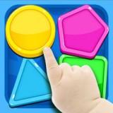 smart shapes游戏安卓版 1.3