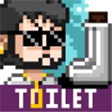 狂热男厕模拟器安卓版 v1.0.1