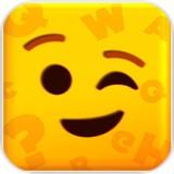 Emoji猜谜问答游戏安卓版 v1.1.3
