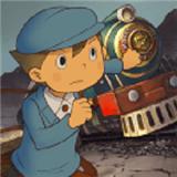 雷顿教授与恶魔之箱安卓版 v1.0.0