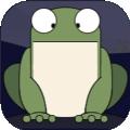 一只小青蛙安卓版 v0.0.4