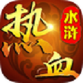 热血水浒传奇安装包手机版1.0