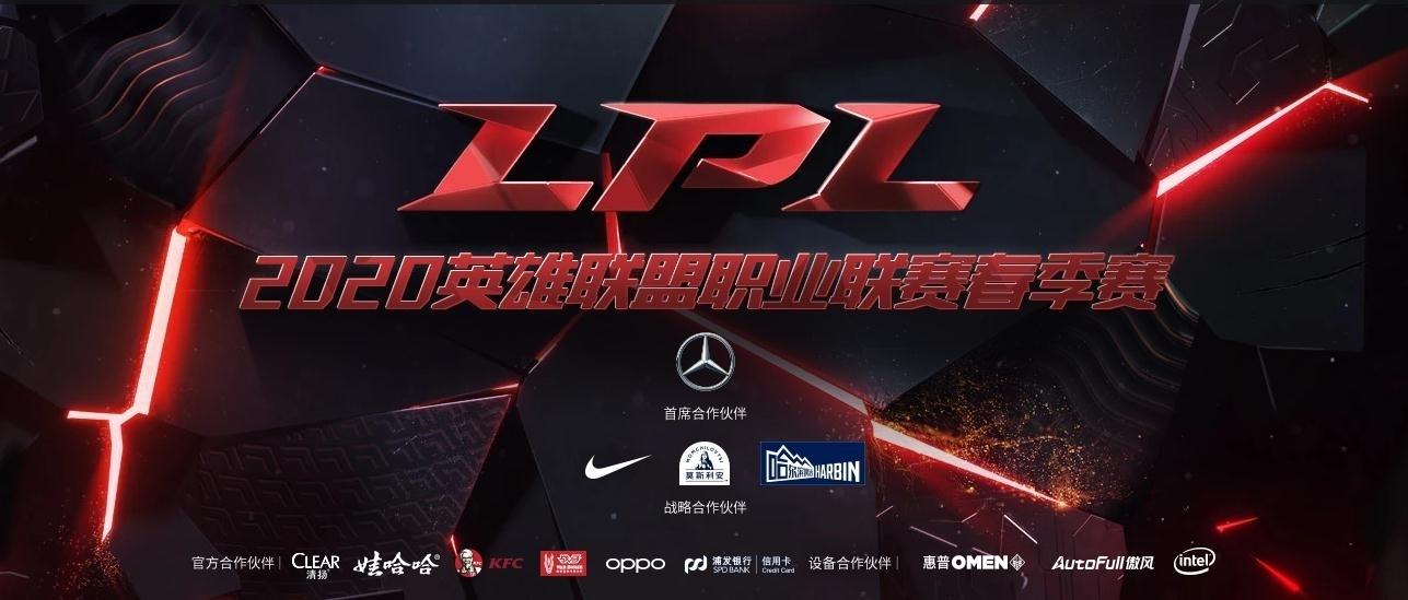 2020《LOL》LPL春季赛WEvsRNG比赛视频