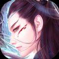 扶摇九界游戏官网版下载5.50.0