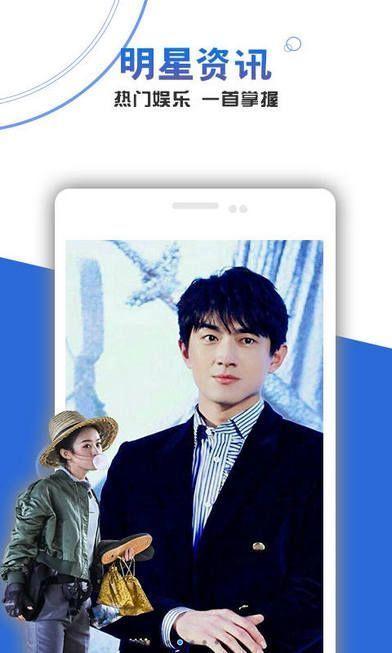 小河居电 影 院app手机版下载图片2