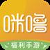 bt手游app