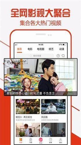 22eee依依社区app官方下载图片1