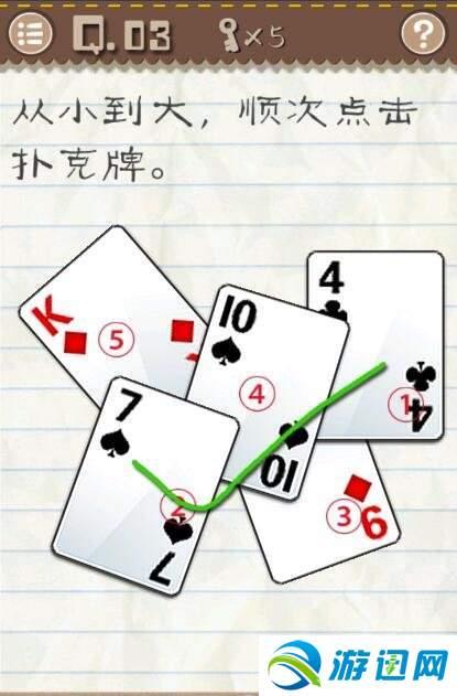 最囧游戏2第1到5关怎么过 最囧游戏2第1-5关攻略